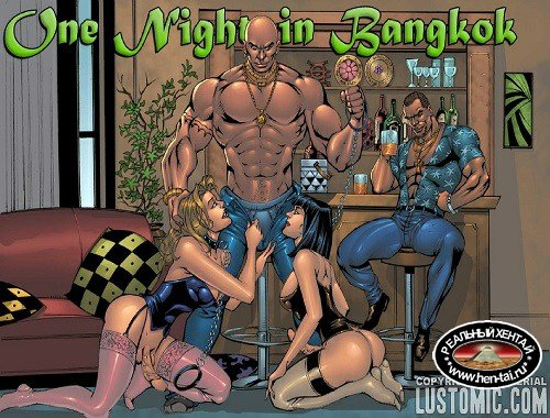 One Night In