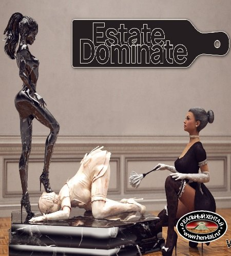 Estate : Dominate [ v.0.23 ] (2019/PC/RUS/ENG)