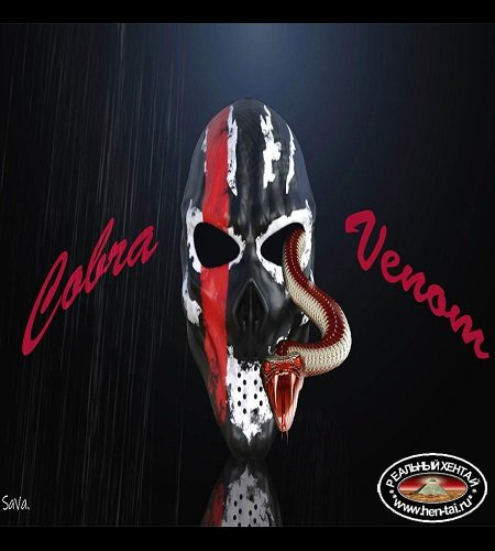 Cobra Venom [ v.0.2 ] (2019/PC/RUS/ENG)