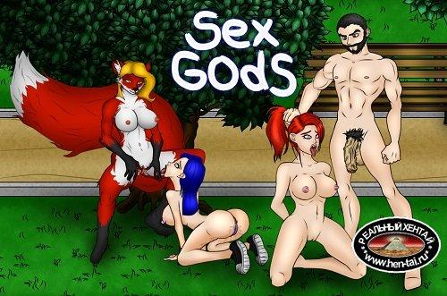 Sex Gods [v.0.16.5] (2019/PC/ENG) Uncen