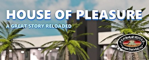 House of Pleasure [v.0.3.5] (2019/PC/ENG/RUS) Uncen