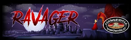 Ravager [v.2.4.5] (2019/PC/ENG) Uncen