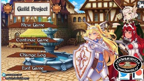 Guild Project [v0.0.10 Public Build] [2019/PC/ENG] Uncen