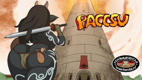Paccsu [ v.0.19 ] (2019/PC/ENG)