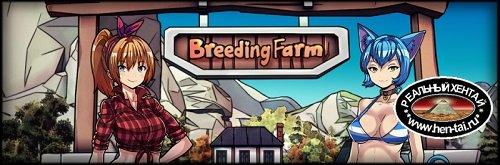 Breeding Farm [v.0.1] (2019/PC/ENG) Uncen