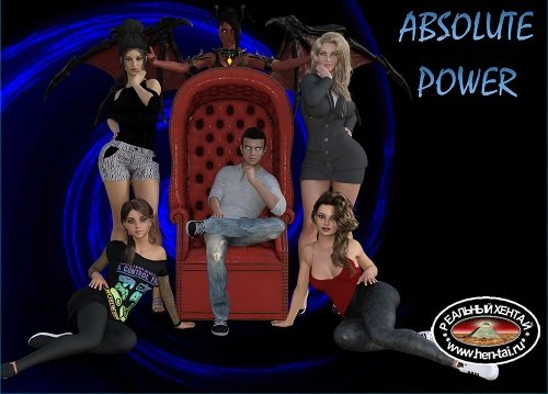 Absolute Power Remastered [v.0.03] [2019/PC/ENG/RUS] Uncen