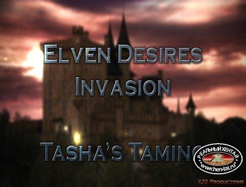 Elven Desire - Invasion - Tashas Timing