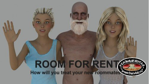 Room for rent [ v.4.0 ] (2019/PC/RUS/ENG)