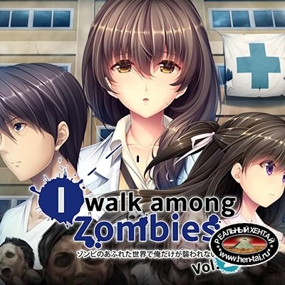 I Walk Among Zombies Vol. 2 [Final] (2019/PC/ENG) Uncen