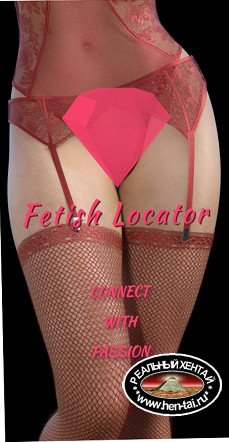 Fetish Locator [v.0.09.12] [2019/PC/RUS/ENG] Uncen