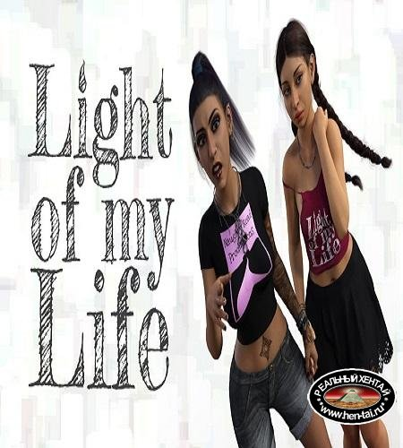 Light of my life [ Ch. 2 v.0.3.2 ] (2019/PC/RUS)