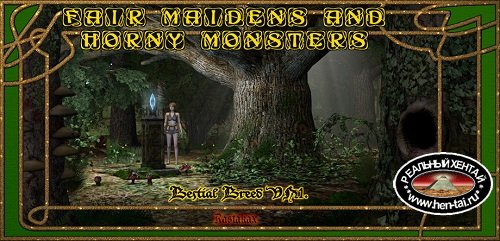 Bestial Breed Fair Maidens and Horny Monsters [VN 1. Beta 0.3] (2019/PC/ENG) Uncen
