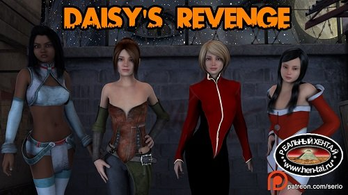 Месть Дейзи / Daisys Revenge [Final] [2018/PC/RUS/ENG] Uncen