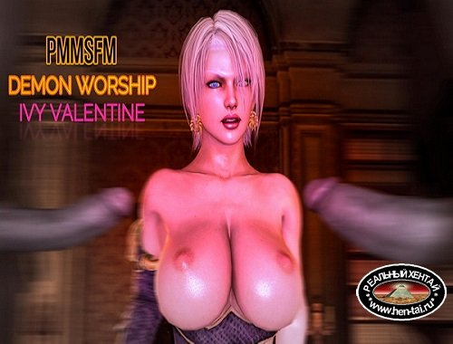 Ivy Valentine - Demon Worship