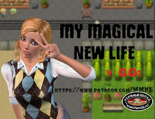 My Magical New Life [v.0.04] (2019/PC/ENG) Uncen