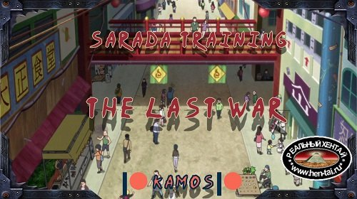 Sarada Training: The Last War [v.2.0] (2017/PC/ENG) Uncen
