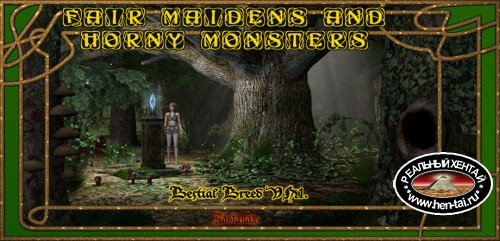 Bestial Breed Fair Maidens and Horny Monsters [ v.0.4 ] (2019/PC/ENG)