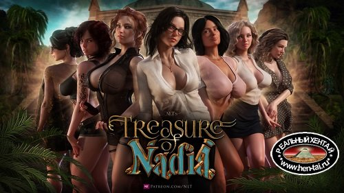 Treasure of Nadia [v.27041] + Incest and Cheat Mod [2019/PC/ENG/RUS] Uncen