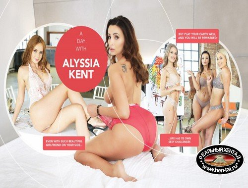 A day with Alyssia Kent (2019/PC/ENG)