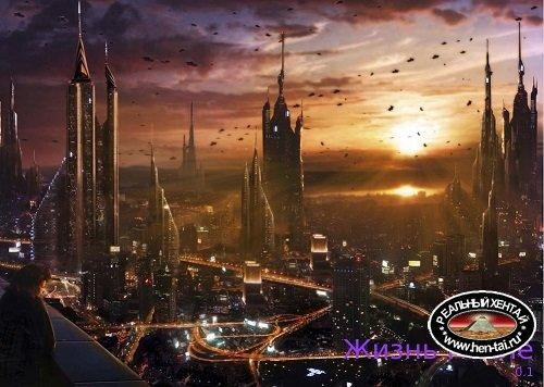 Жизнь после / Life After [Final] [2019/PC/RUS/ENG] Uncen