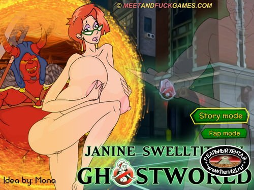 Janine Swelltitz in Ghostworld (meet and fuck)