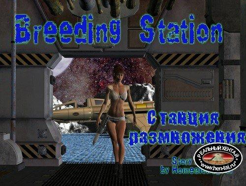 Breeding Station