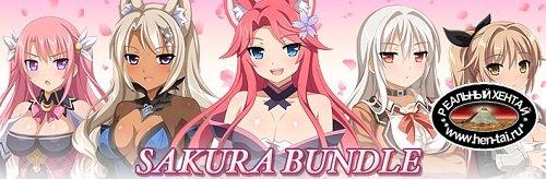 Sakura Games Collection [2019-11-03] [2019/PC/ENG] Uncen