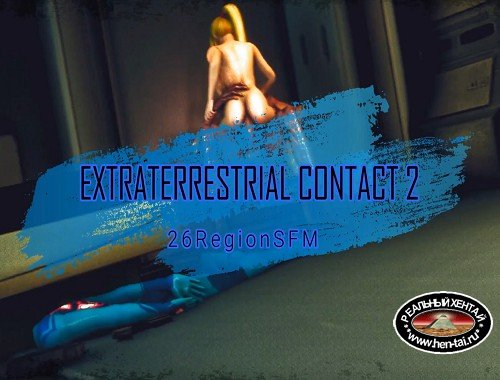 Extraterrestrial contact 2