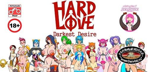 Hard Love - Darkest Desire [v.0.06s-4 Alpha] [2019/PC/ENG] Uncen