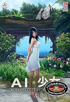 AI Syoujyo [v.R6.1] [2019/PC/RUS/ENG/JAP] Uncen