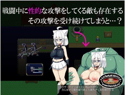 Journey of Depravity (2019/PC/Japan)