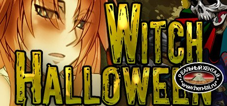 Witch Halloween [2020-09-22] [2019/PC/ENG/RUS/MULT] Uncen