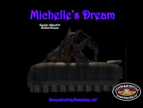 Michelle's Dream