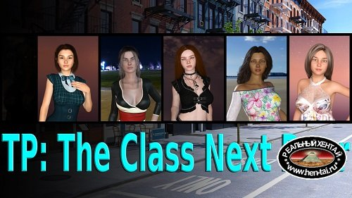TP: The Class Next Door [Episode 2 v.0.5.1] [2019/PC/ENG] Uncen