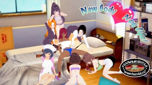 New Body, New Life [ v.0.6 ] (2019/PC/ENG)