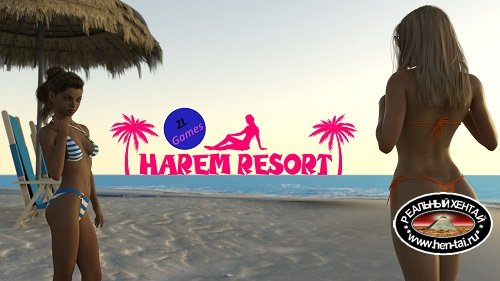 Harem Resort [v.0.9а] [2019/PC/ENG/RUS] Uncen