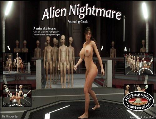 The Alien Nightmare
