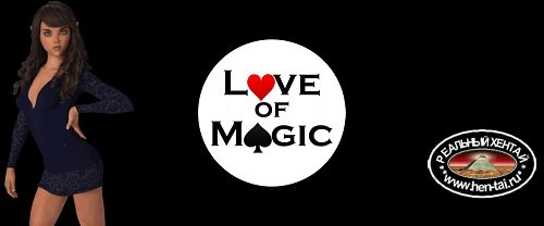 Love of Magic [Book1: v1.0.7b, Book 2: v0.1.7b] [2019/PC/ENG] Uncen
