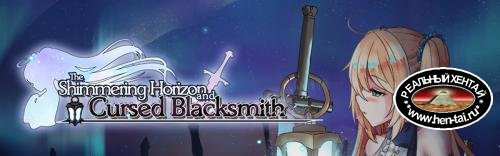 The Shimmering Horizon and Cursed Blacksmith [ v.0.09b ] (2019/PC/ENG)
