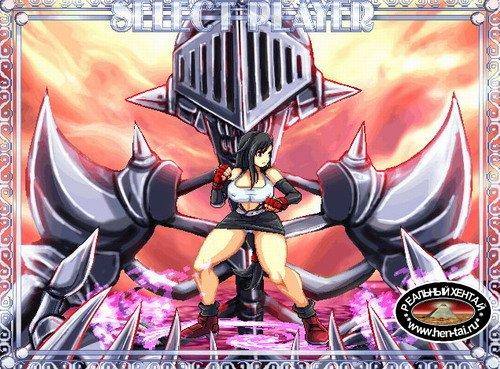 QEEN'S AXE [Ver. Final 4] (2012/PC/Japan)