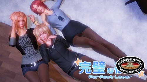 PerfectLover [Final] [2019/PC/ENG] Uncen