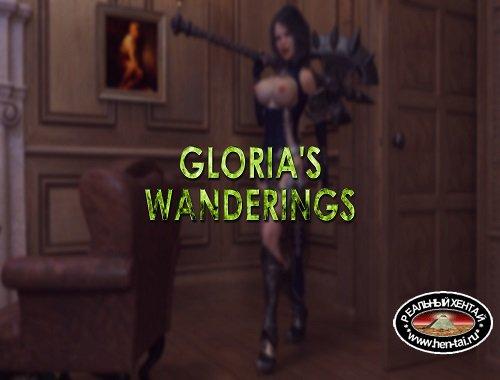 Glorias Wanderings