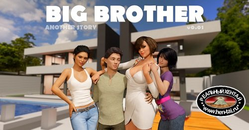 Big Brother Another Story [v.0.02] [2019/PC/RUS/ENG] Uncen