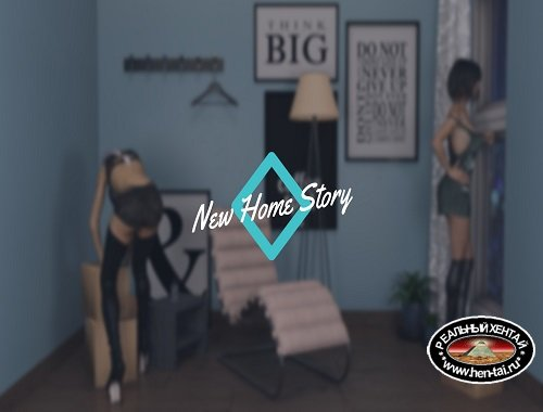 New Home Story