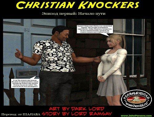 Christian Knockers (rus)