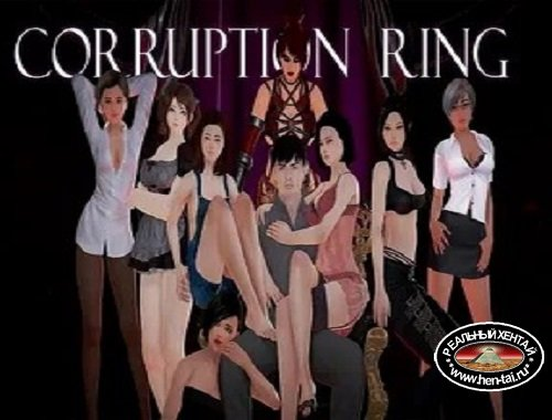 Corruption Ring [Ver.0.01a] (2019/PC/RUS/ENG)