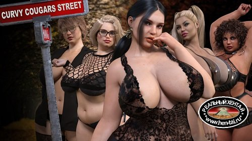Curvy Cougars Street [v.1.0] [2020/PC/ENG/RUS] Uncen