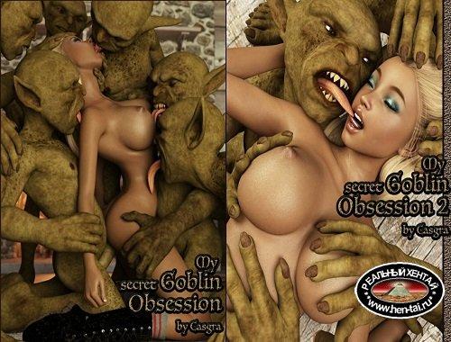 My Secret Goblin Obsession