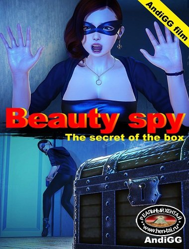 Beauty Spy