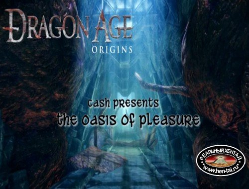 The Oasis of Pleasure